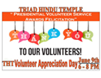Volunteer's Appreciation Dinner
