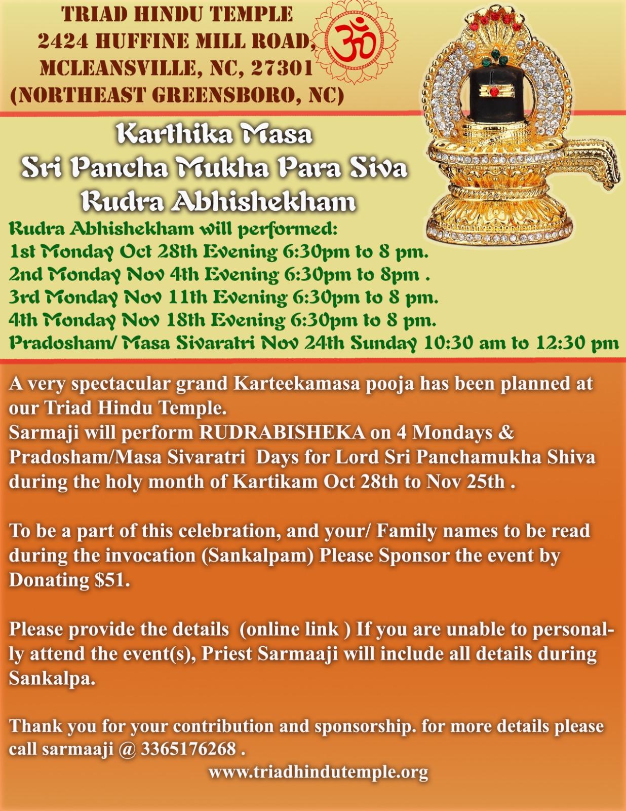 Kartheeka Masam Monday's Panchamukha Shivalinga RudraAbhishekam