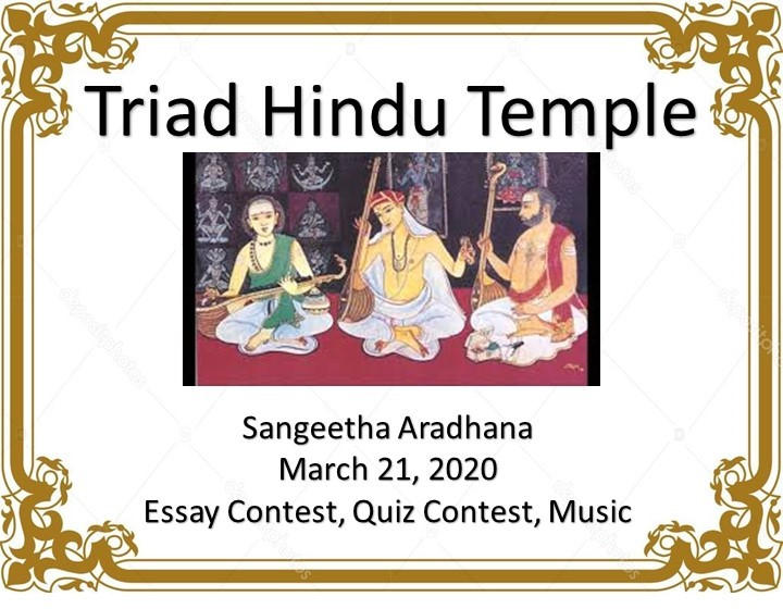 THT's Sangeetha Aradhana 2020