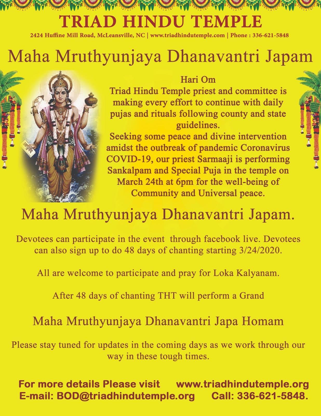 THT's Maha Mruthyunjaya Dhanavantri Japam
