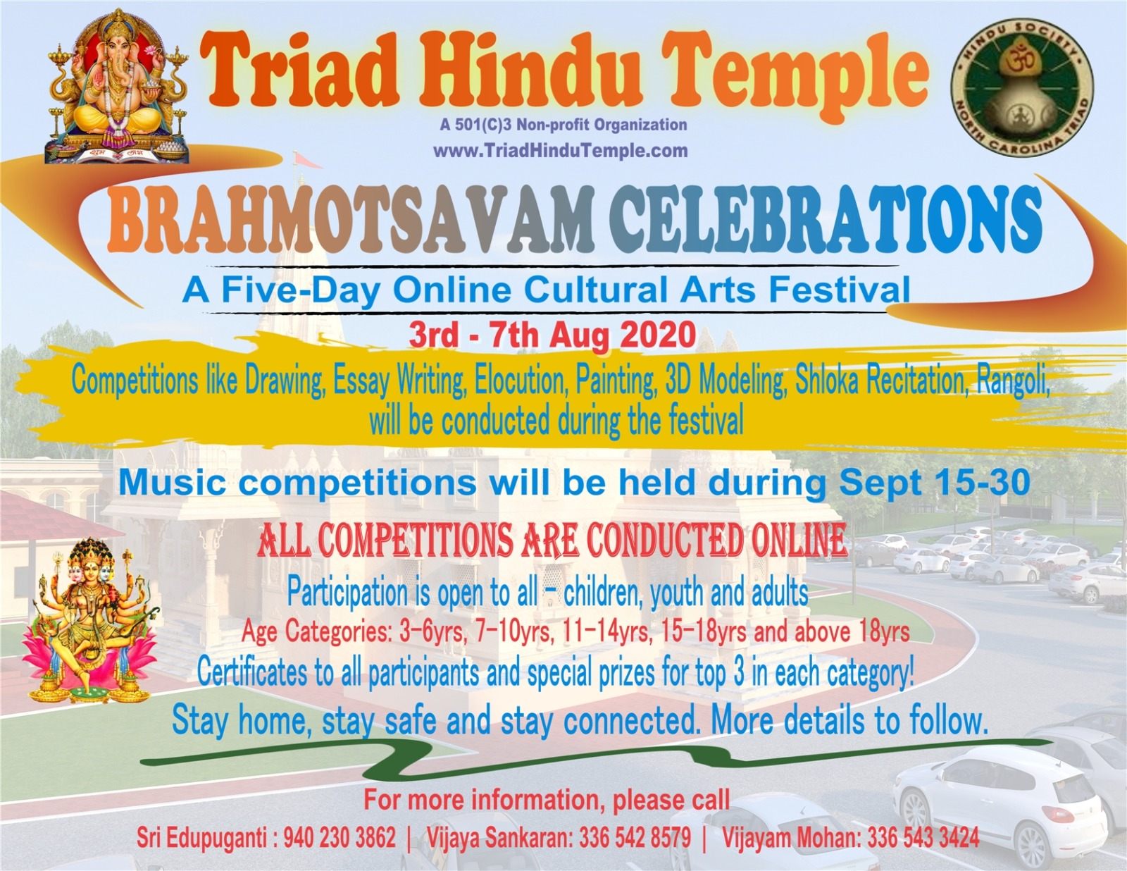 THT's Brahmotsavam Online Competitions