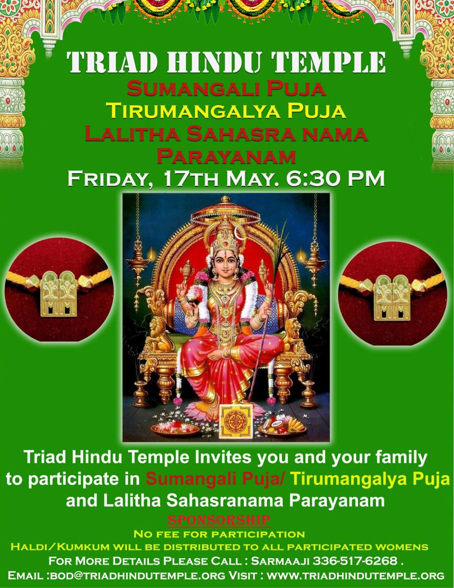 THTs Thirumangalya Puja or Sumangali Puja