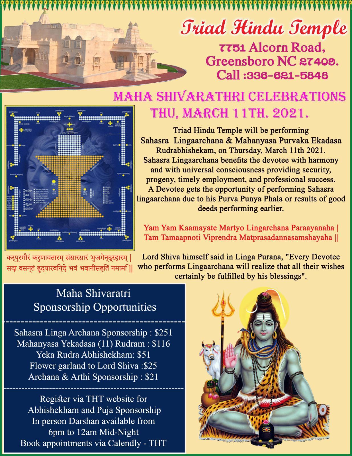 THT MahaShivaratri Celebrations
