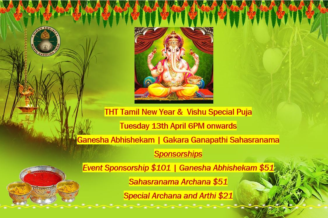 THT Tamil New Year and Vishu special puja